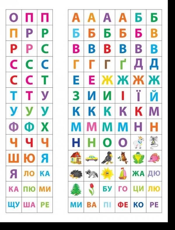 Читаю букви, склади та слова. 3–4 роки. 117 розумних наліпок