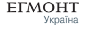 Егмонт Україна