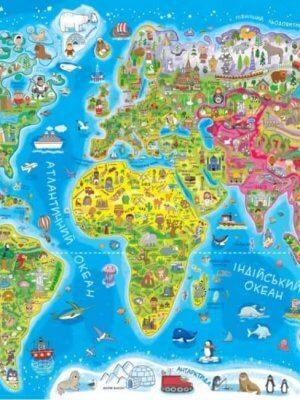 Дитяча карта світу. ФОРМАТ А1