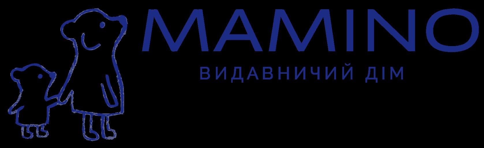 МАМІНО