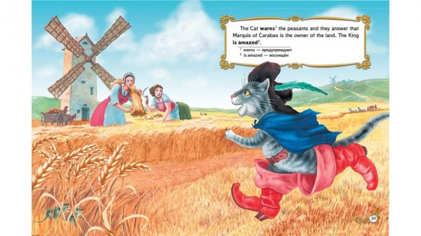 Сказки на английском. Красная шапочка и 5 любимых сказок. English