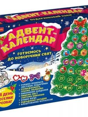 Адвент-календар. Готуємося до новорічних свят