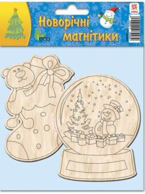 Новорічні магнітики (2шт)
