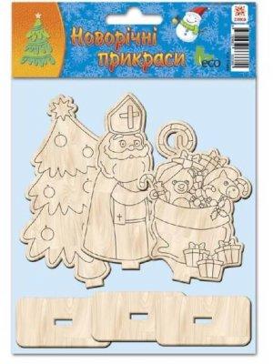 Дерев'яні новорічні іграшки (3 фігурки)