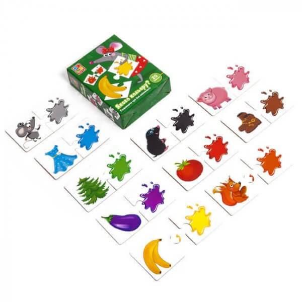Гра розвиваюча «Якого кольору?»