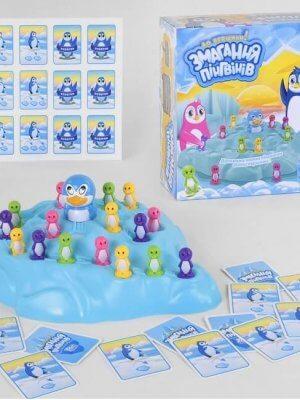 Змагання Пінгвінів