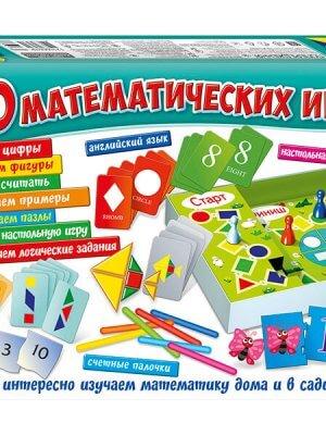 Большой набор 50 математических игр