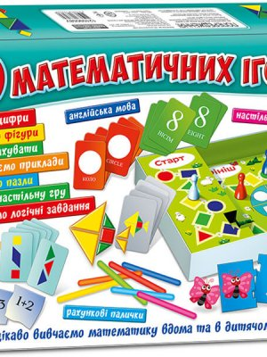 Великий набір. 50 математичних ігор