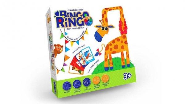BINGO RINGO (рус)