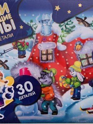 Максі пазли на 30 елементів Новий рік