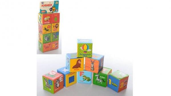 Кубики для купання