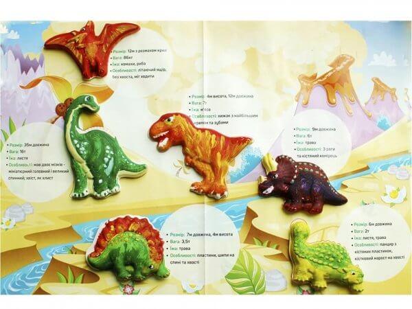 Острів динозаврів. Гіпсова розмальовка на магнітах