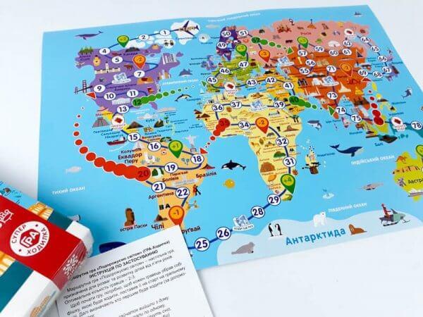 Гра-ходилка Подорожуємо світом
