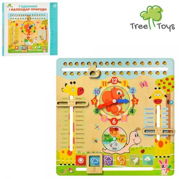 Дерев'яна іграшка - годинник, календар природи